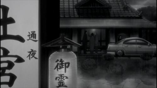 喰霊-零-0291