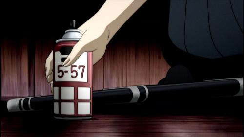 喰霊-零-0501