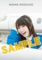 エデン+LIVE FLIGHT ゲーマーズ同時購入特典「オリジナルA4クリアファイル」