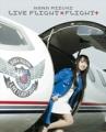 NANA MIZUKI LIVE FLIGHT×FLIGHT+ Blu-ray ジャケット画像