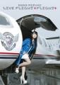 NANA MIZUKI LIVE FLIGHT×FLIGHT+ DVD ジャケット画像