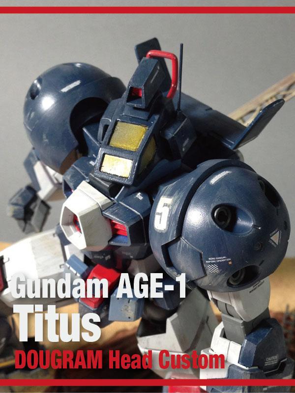 GundamAGE-1Titus_0.jpg