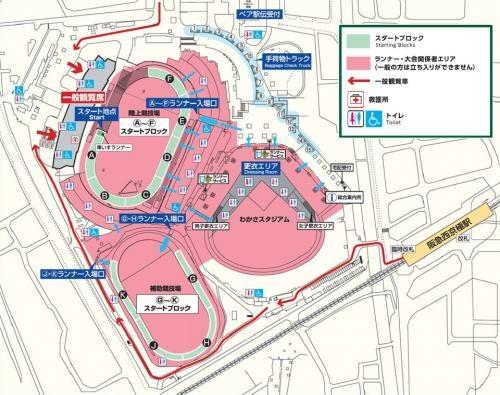 京都マラソン003