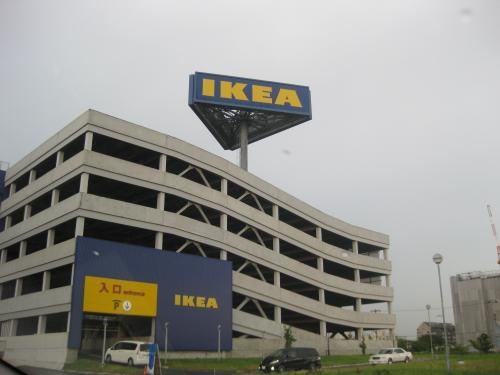 IKEA002.jpg