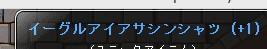 2014y01m09d_214441262.jpg