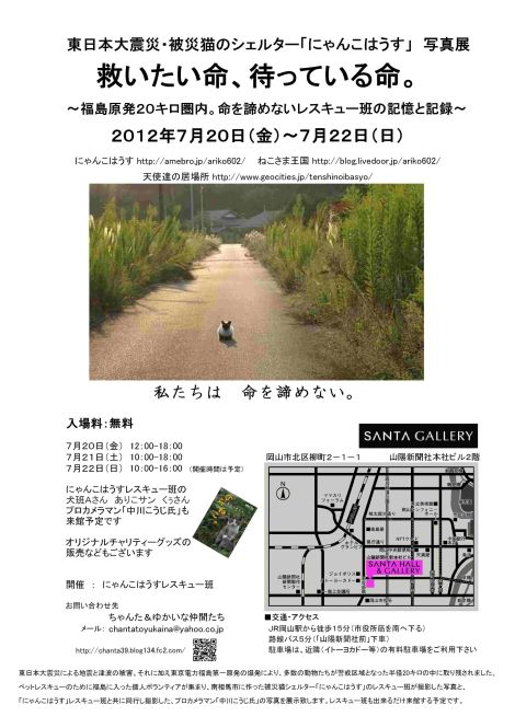 20120603205718d19.jpg