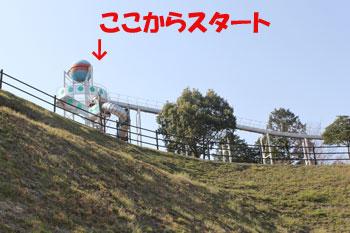 2012_0329_滑り台