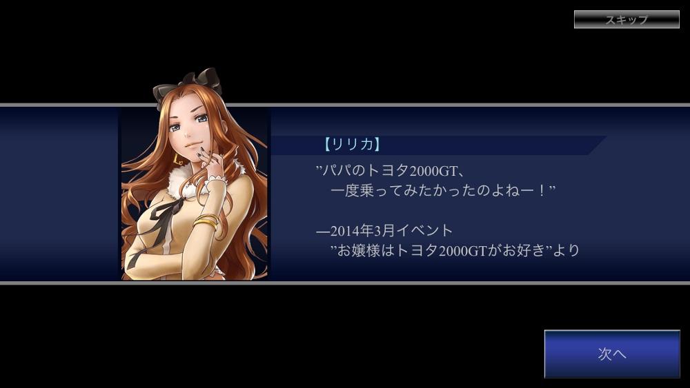 IMG_3286 (1000x563)