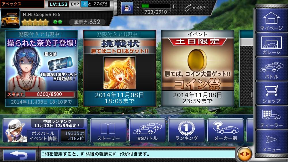 IMG_3299 (1000x563)