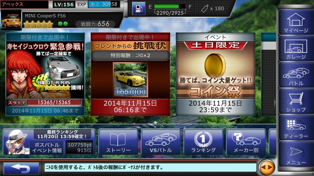 IMG_3416 (1000x563)