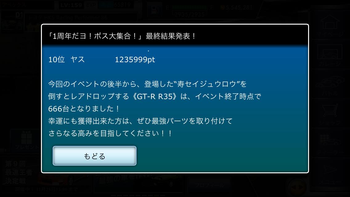 IMG_3470[1]