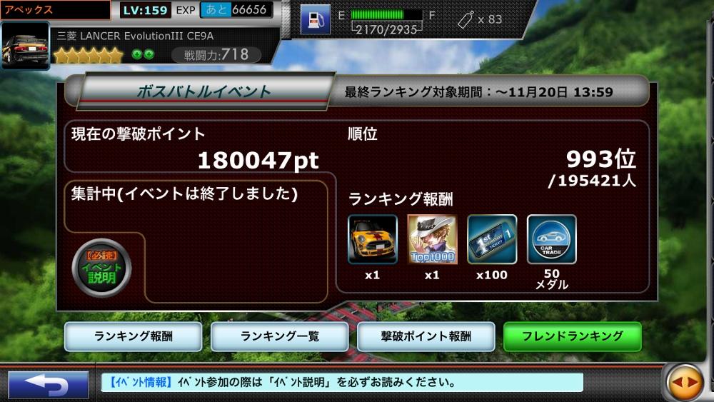 IMG_3468 (1000x563)