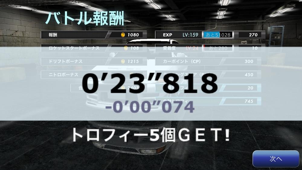 IMG_3506 (1000x563)