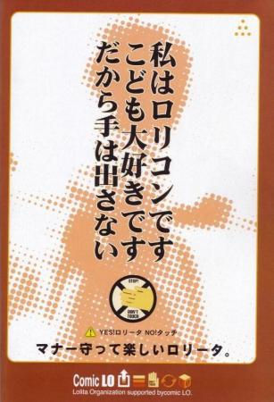 201210199.jpg