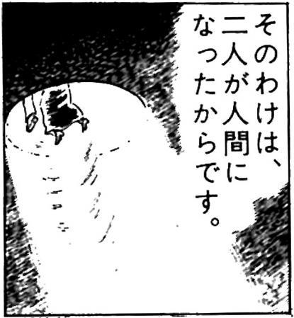 201211033.jpg