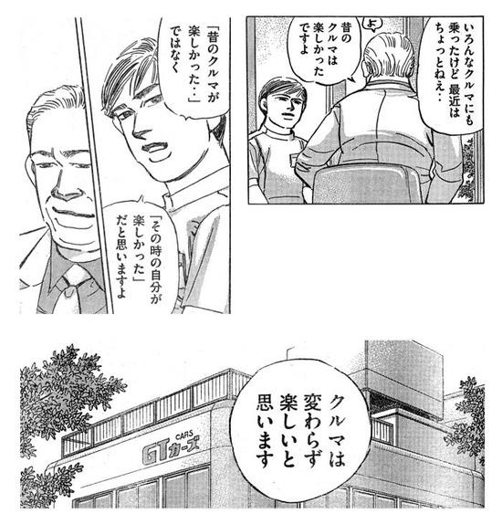 http://blog-imgs-50.fc2.com/a/p/g/apg/201211199.jpg