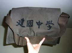 台湾 通学鞄
