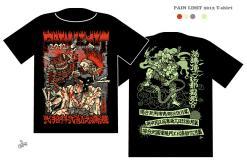 PAIN LIMIT 2012 Tシャツ