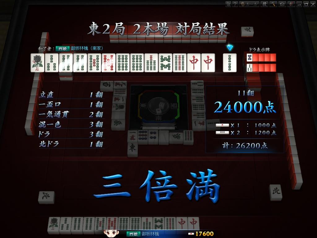 JRMAS-20110818_005002573.jpg