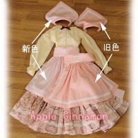 pink_new.jpg