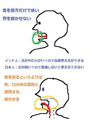 20130320.jpg