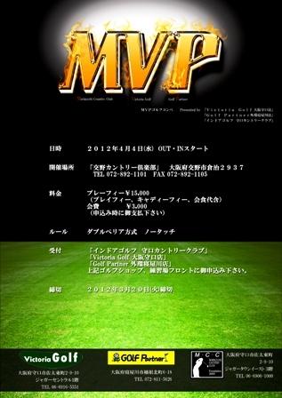 MVP製作用ブログ用ー.jpg