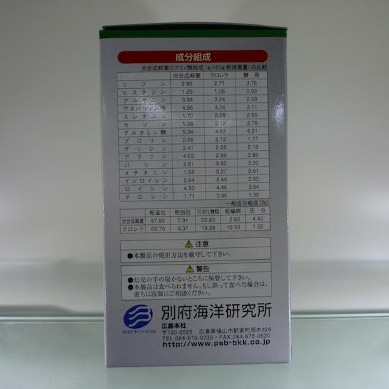 130722-4.jpg