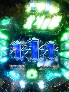 北斗111