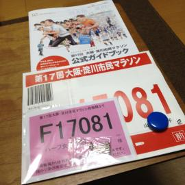 IMG_7177_convert_20131023230303.jpg