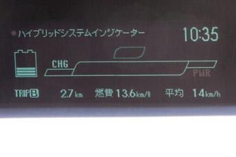 121027puri_minoto-5146.jpg