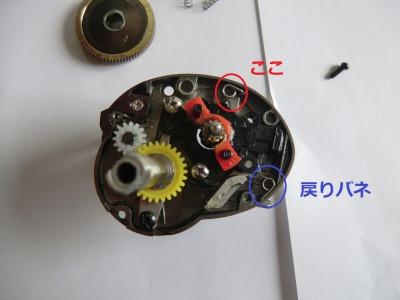 s_001_20130430124145.jpg
