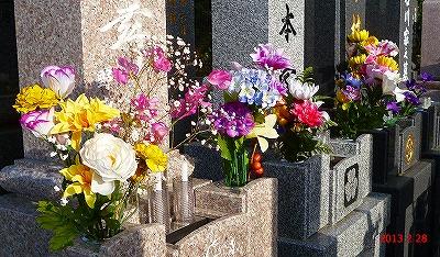 s-130228直方のお墓