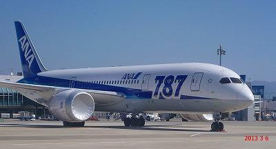787ボーイング