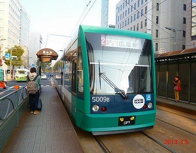 広島路面電車②