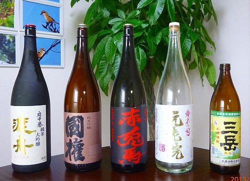 s-お酒の空瓶
