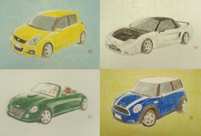 日本画CARS