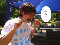 あまご屋2013 010(はふ)-2