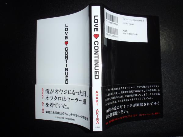lovecon600_convert.jpg