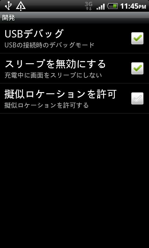 screenshot-setting.png
