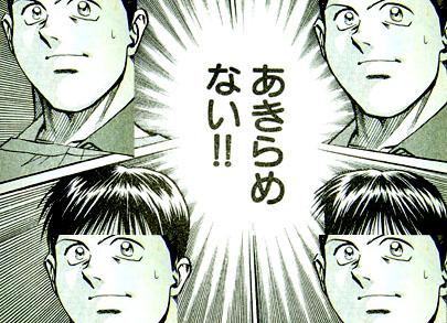 ナワヤ無双2