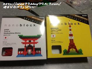 nanoblock 厳島神社と東京タワー①