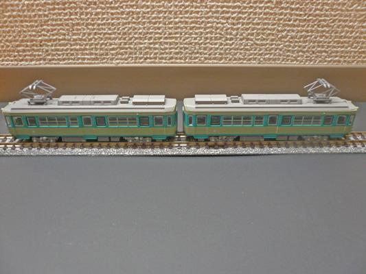 KS8004