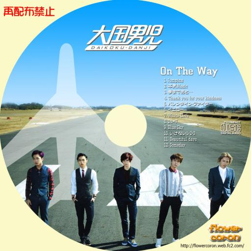 on-the-way-CD.jpg