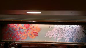 春&秋の緞帳