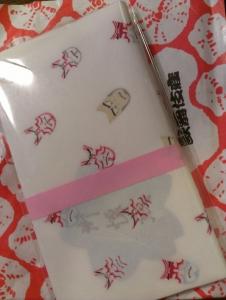 歌舞伎座お懐紙