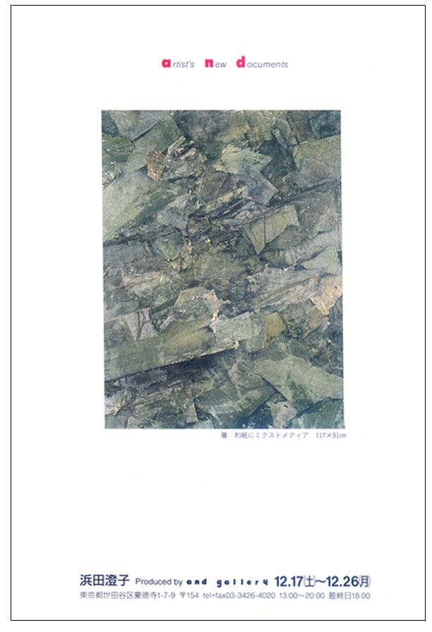 p70-2.jpg