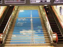 駅images