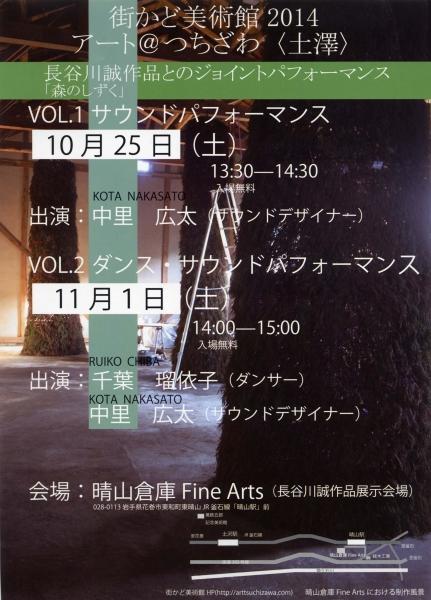 hasegawa_event.jpg