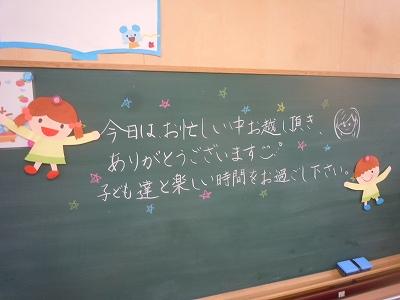 s-DSCN8882.jpg