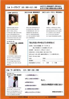 2014-11-12_04.jpg